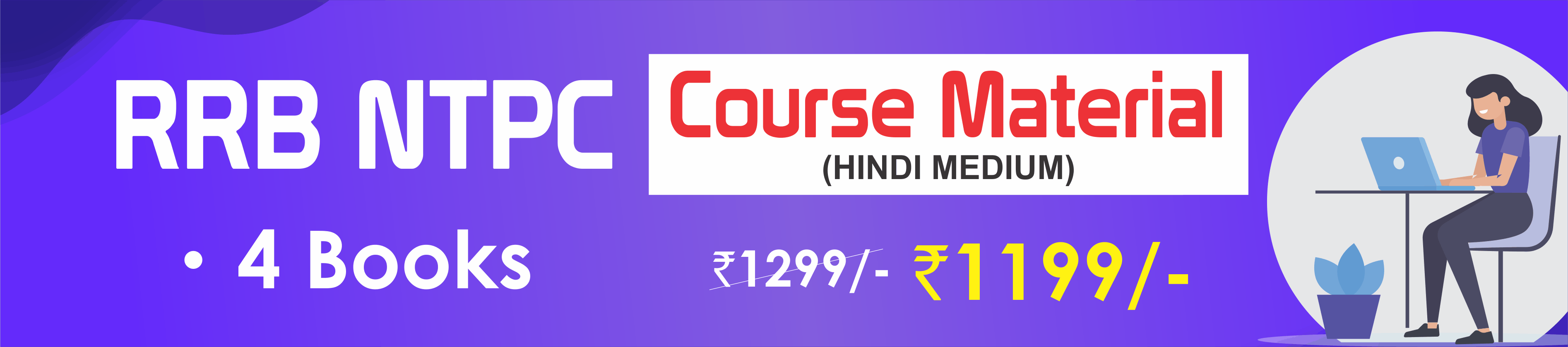 rrb ntpc course material hindi medium
