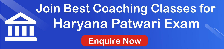 Haryana Patwari 2019 | HSSC Haryana Patwari Exam | Haryana