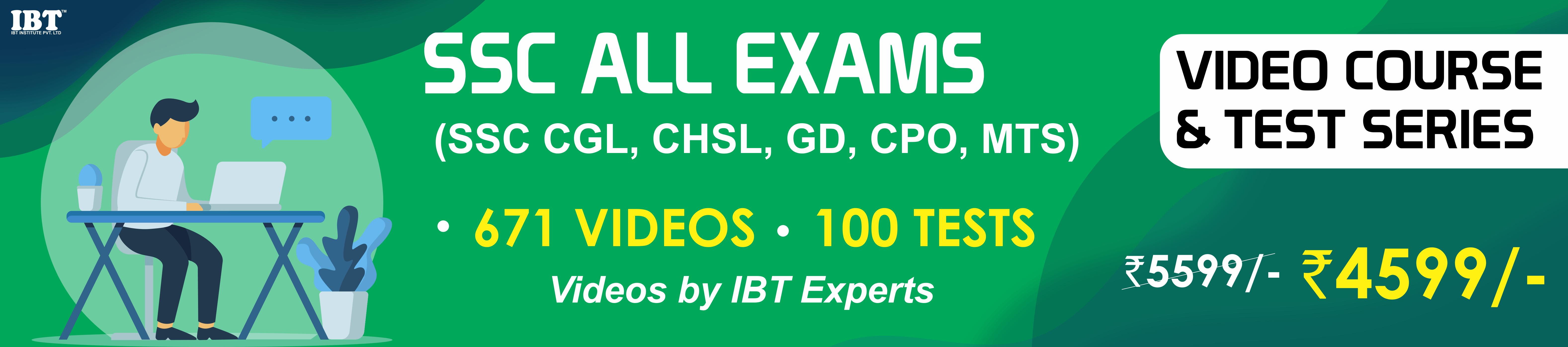 SSC CHSL 2019: SSC CHSL Notification   SSC CHSL Exam Dates