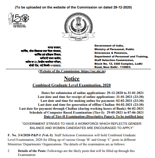 SSC CGL Notification 2021
