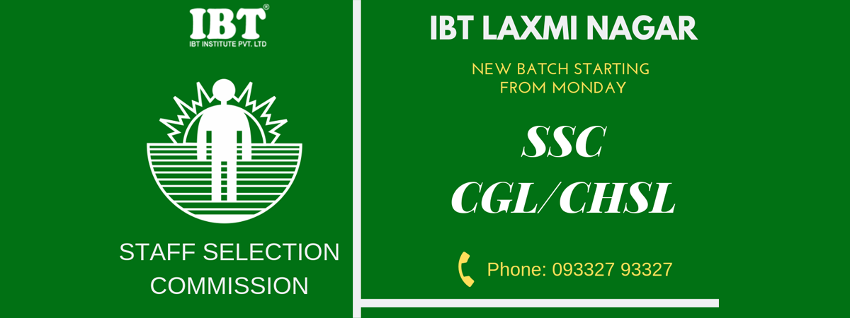 ssc-cgl-chsl-banner