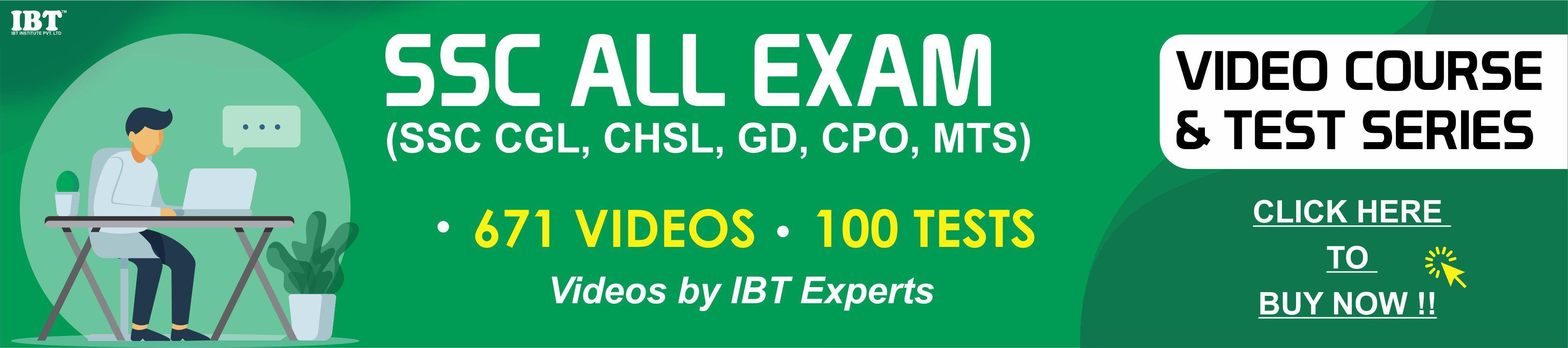 SSC CGL 2019 - SSC CGL Notification - SSC CGL Exam Date