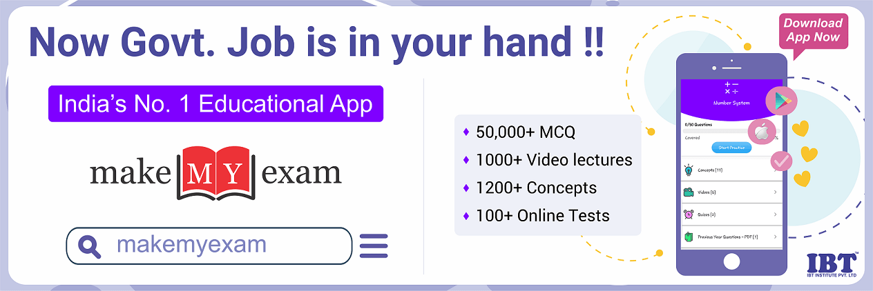 MakeMyExam: Best App for Bank & SSC Exams Preparation