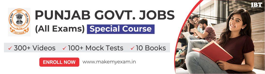 Punjab All Exams
