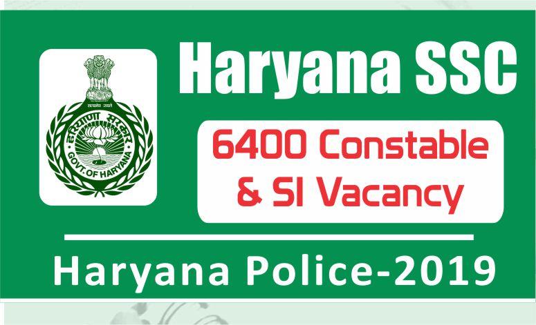 HSSC 2019: Haryana Police Constable Exam | Haryana Police Sub
