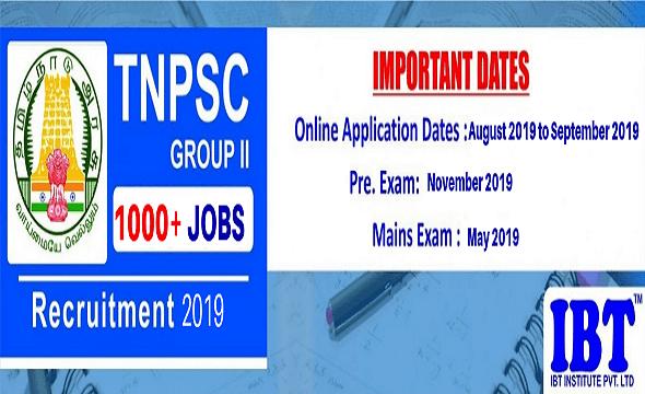 TNPSC 2018 | TNPSC 2018 Notification | TNPSC Exam Date
